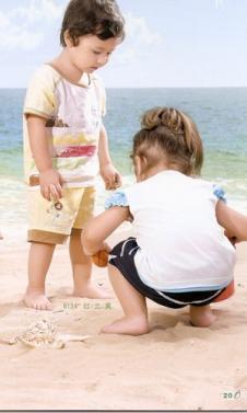 派哈多Pahadoo精品童装