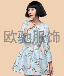显瘦时尚波浪腰印花半袖连衣裙