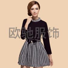 显瘦时尚镶钻小立领长袖连衣裙