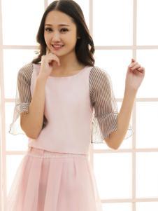 红雨竹粉色半裙
