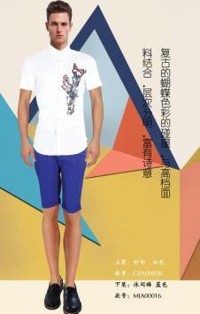 W-FIVE英迪斯格15春夏男装