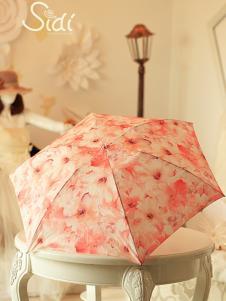 饰典夏季遮阳伞
