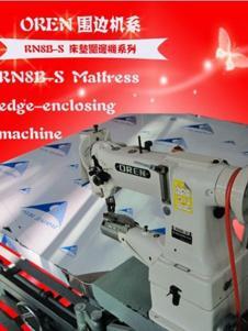 工業縫紉設備196436款