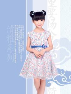 汪小荷公主裙