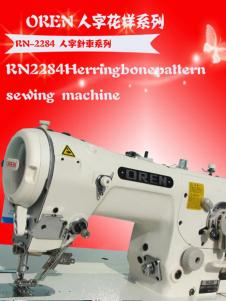 工業縫紉設備196437款