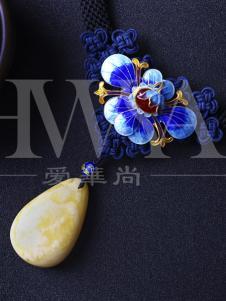 HWSA爱華尚吊坠