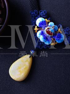 hwsa古典珠宝