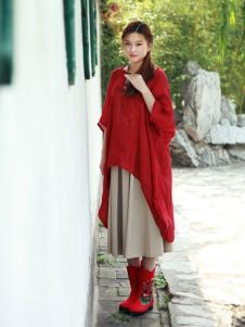 汉舞鞋业240420款