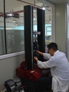 中纺标实验室