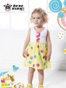 皇儿童装2016夏季新款连衣裙