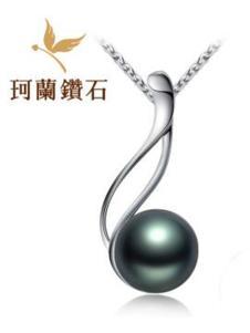 珂兰黑珍珠
