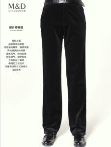 名盾休闲裤