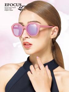 EFOCUS伊点2016夏季粉色边框太阳镜
