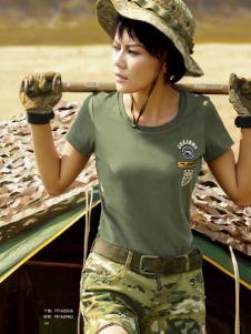 军备酷女士军旅T恤