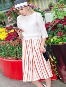 斯妲黛莎条纹半裙