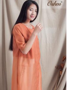 欧尚恒美橘色连衣裙