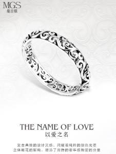 曼古银饰品以爱之名手环