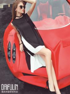 戴芙琳2016新品黑白套装