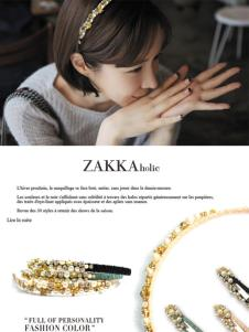 ZAKKAholic 珍珠装饰发箍