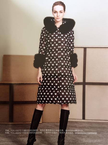 薇妮兰长款羽绒服