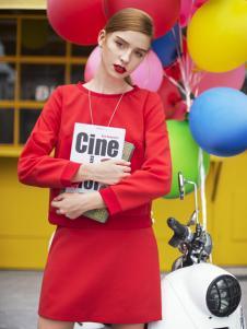 莎斯莱思红色套装