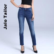 Jalo Tailor修身牛仔裤