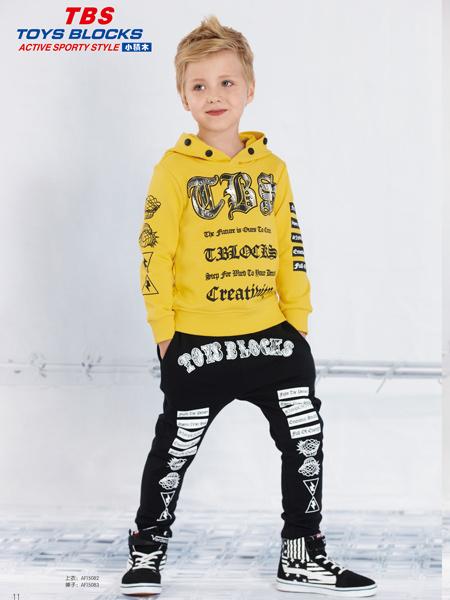 小积木童装卫衣套装
