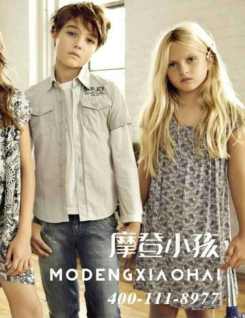 摩登小孩精品服饰 款号260849