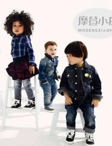 摩登小孩精品服饰 款号260848