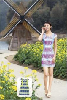 兰亭女装X版旗袍