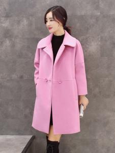 必芙丽粉色毛呢大衣