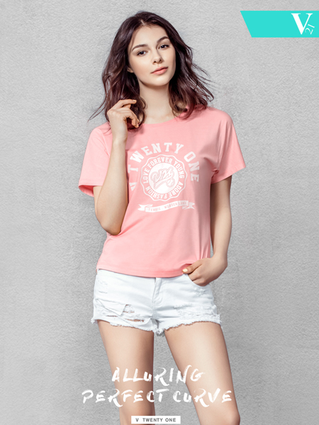 V21粉色您字母印花T恤