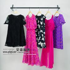 艾依蚕丝亮色连衣裙