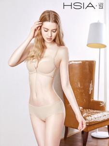 HSIA纯色性感内衣新品