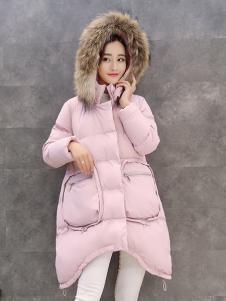 五色五图粉色毛领A字版羽绒服