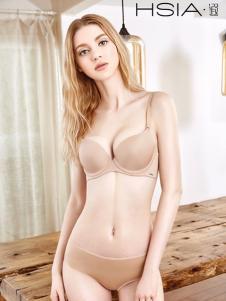 HSIA裸色性感内衣内裤爆款