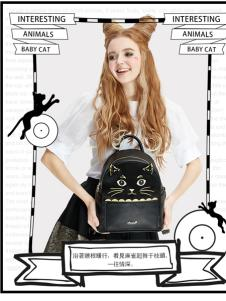 artmi黑色卡通背包