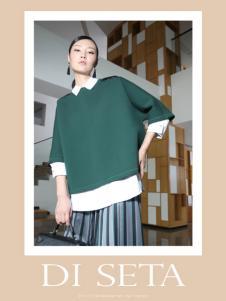 玳莎冬季时尚百褶裙长款