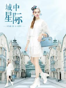 artmi蓝色时尚女包新品