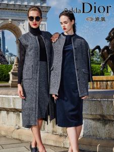 迪奥女装2016冬季新款经典大衣