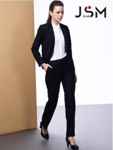 JSM杰士迈新款女士西服套装