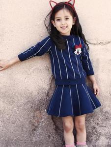 可爱100童装宝蓝色条纹套装