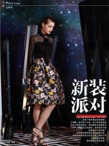 卡索2016秋冬新款印花连衣裙