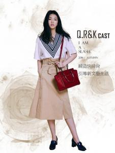 Q.R&K CAST2016秋冬新品米色半裙