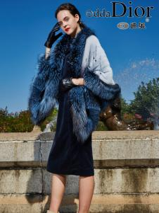 迪奥女装2016冬季新款奢华皮草