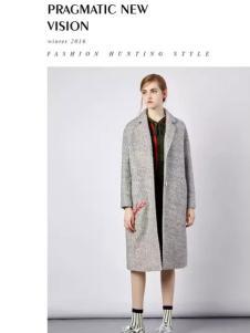 钡禾秋冬长款灰色大衣