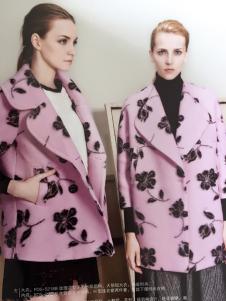 薇妮兰粉色印花短外套