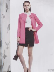 阿莱贝琳粉色圆领外套