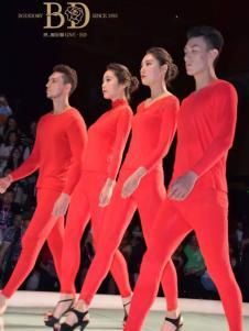 芭蒂欧内衣新款红色系列