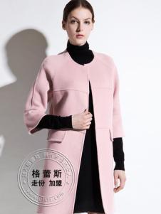 格蕾斯粉色圆领毛呢外套